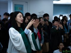 침례식(2020.02.15)